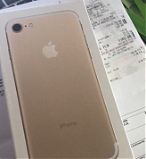 iPhone_7_32GB_GOLD_by_shf.png