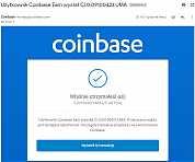 coinbase_quiz.jpg